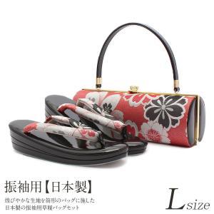 草履バッグセット 成人式 振袖用 Lサイズ 赤 ブラック 桜 日本製