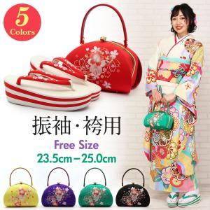 草履バッグセット 成人式 振袖 L フリーサイズ 赤 黄 紫 緑 黒 桜刺繍