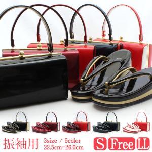 草履バッグセット 成人式 振袖 S L LL フリーサイズ 小さい 大きい エンジ ネイビー 黒 赤...