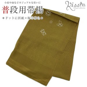 帯揚げ 普段用 絹100% 梅幸茶色 ドットに折紙 渋い黄緑