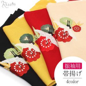 帯揚げ 振袖 成人式 刺繍 正絹 黒 赤 黄 ベージュ 松竹梅 鶴
