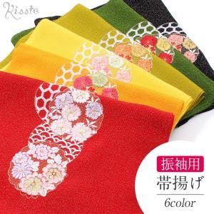 帯揚げ 振袖 成人式 刺繍 正絹 赤 黒 黄 黄緑 緑 山吹 雪輪 松 桜 菊