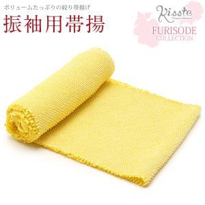振袖用 絞り 帯揚げ 薄黄色