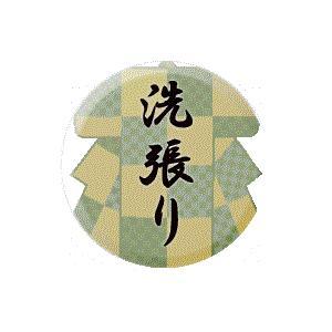 居敷き当ての洗い張り|kimono-kobo