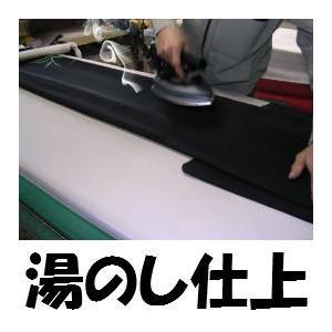 (単衣)訪問着・付下・長襦袢・帯・羽織・袴など仕上げのみ|kimono-kobo