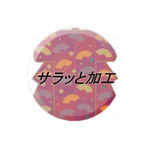 サラッと加工(衿、袖、裾模様) kimono-kobo