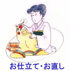 袖作り直し(袷コート)