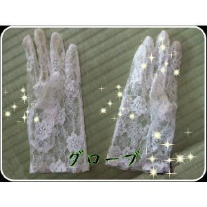 手袋 ショートタイプ|kimono-kobo
