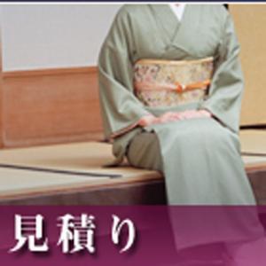 着物 丸洗い お直し 加工 カビ |kimono-kobo