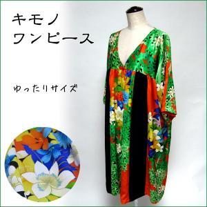 着物リメイク ワンピース ゆったり チュニック丈 レディース 40代50代 フォーマルやカジュアル kimono-koigoromo