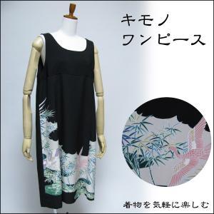 着物リメイク ワンピース ノースリーブ チュニック レディース 40代50代 フォーマルやカジュアル kimono-koigoromo