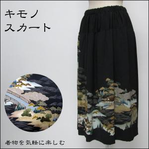 スカート ミモレ丈 着物リメイク 和柄 ギャザー ティアードスカート 膝下丈|kimono-koigoromo