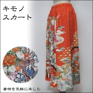 スカート ミモレ丈 着物リメイク 和柄 ギャザー ティアードスカート 膝下ロング|kimono-koigoromo