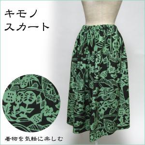 スカート ミモレ丈 着物リメイク 和柄ギャザースカート 膝下|kimono-koigoromo