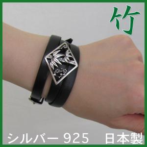 ブレスレット シルバー925 竹 革ベルト 和風 モチーフ kimono-koigoromo