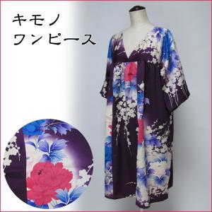 着物リメイク ワンピース チュニック丈 レディース 40代50代 結婚式などフォーマルやカジュアル kimono-koigoromo