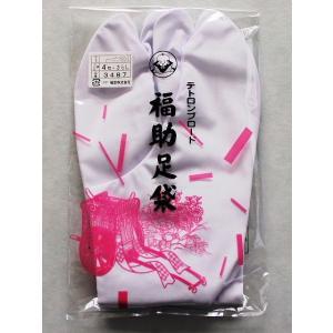 28cm★最安値★2足で1750円「福助」のテトロンブロードの白足袋 日本製 サイズ28cm  W5401-28