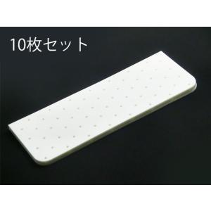 前板・帯板  10枚セット|kimono-kyoto