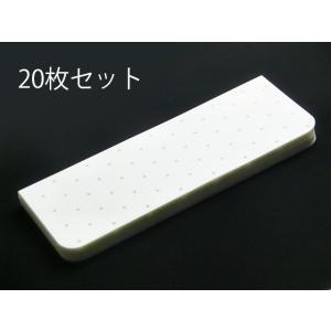 前板・帯板  20枚セット|kimono-kyoto