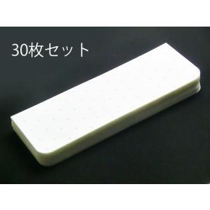 前板・帯板  30枚セット|kimono-kyoto