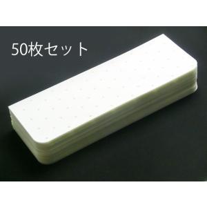 前板・帯板  50枚セット|kimono-kyoto