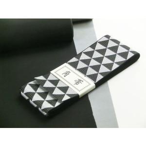 洗える角帯 ポリエステル100%  うろこ柄 黒 / 白|kimono-kyoto