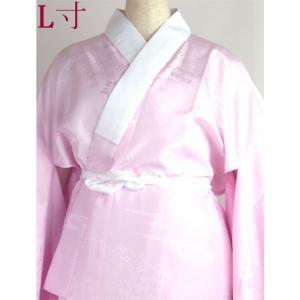 洗える襦袢 二尺袖(小振袖)用 Lサイズ|kimono-kyoto