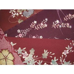 着物はぎれ 赤系統|kimono-kyoto