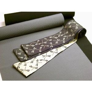 洗える男物角帯 とんぼ 金/紺|kimono-kyoto