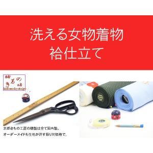 袷仕立 / ポリエステル / 女性用着物 / 裏地込み (国内)|kimono-kyoto