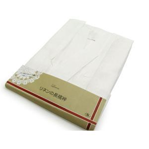【お仕立て上がりリネン長襦袢】≪麻100%≫ 白 セール対象外|kimono-kyoukomati