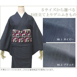 パターンオーダーデニム着物 レディース 選べる5サイズ ネイビー・ブラック|kimono-kyoukomati
