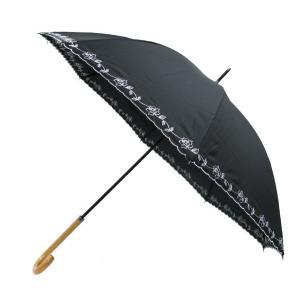 日傘 uvカット 晴雨兼用 着物 和装 パラソル 紫外線カット 雨傘 黒地白バラ柄 39650|kimono-kyoukomati
