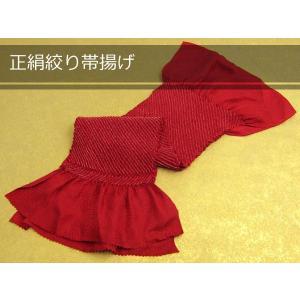 帯揚げ 振袖用 成人式 正絹 和装 着物 帯揚 絞り しぼり きもの キモノ 赤色 kimono-kyoukomati