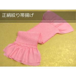 帯揚げ 振袖用 成人式 正絹 和装 着物 帯揚 絞り しぼり きもの キモノ ピンク色 kimono-kyoukomati