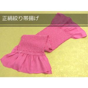 帯揚げ 振袖用 成人式 正絹 和装 着物 帯揚 絞り しぼり きもの キモノ 濃いピンク色 kimono-kyoukomati