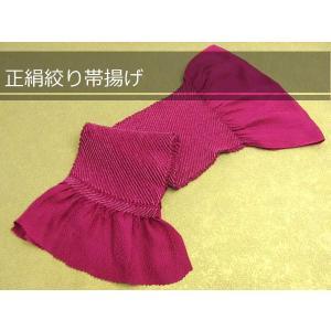帯揚げ 振袖用 成人式 正絹 和装 着物 帯揚 絞り しぼり きもの キモノ 濃いピンク紫色 kimono-kyoukomati