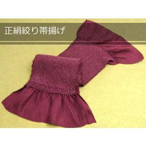 帯揚げ 振袖用 成人式 正絹 和装 着物 帯揚 絞り しぼり きもの キモノ あずき色 kimono-kyoukomati