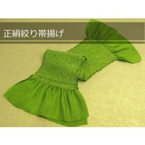 帯揚げ 振袖用 成人式 正絹 和装 着物 帯揚 絞り しぼり きもの キモノ 抹茶緑色 kimono-kyoukomati
