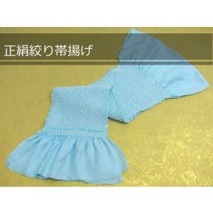 帯揚げ 振袖用 成人式 正絹 和装 着物 帯揚 絞り しぼり きもの キモノ 水色 kimono-kyoukomati