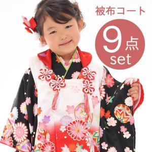七五三 着物 3歳用 正絹 女の子 被布セット 黒地手毬とコスモス 9点フルセット 子供和装 着物セット 3才 三歳 三才|kimono-kyoukomati