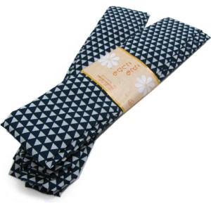 【子供 着物 腰紐 紺色鱗柄】男の子 和装小物 腰ひも  DM便発送可能 kimono-kyoukomati