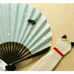 【扇子 女性 セット 水色地ネコと金魚柄】猫 ラッピング無料 母の日 ギフト プレゼント セール対象外 送料無料対象外|kimono-kyoukomati