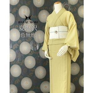 色無地 洗える着物 レディース 女性 仕立上がり ハナエモリブランド 夏塩沢 M Lサイズ からし色 礼装 フォーマル 夏着物 送料無料|kimono-kyoukomati