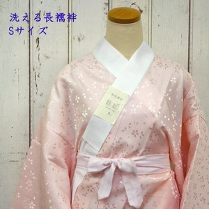 洗える長襦袢 Sサイズ ピンク地 半衿付 小さめ 小柄サイズ 女性 セール対象外 送料無料対象外 ob|kimono-kyoukomati