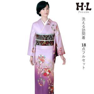 着物 訪問着 フルセット 洗える訪問着 アッシュエルブランド 薄グレー地扇面に吉祥花紋様柄 仕立て上がり HL 袋帯 送料無料 セール対象外|kimono-kyoukomati