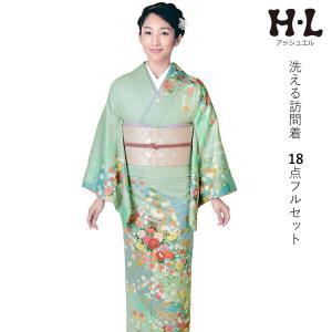 着物 訪問着 フルセット 洗える訪問着 アッシュエルブランド ピンク紫地流水に吉祥花柄 仕立て上がり HL 袋帯 送料無料 セール対象外|kimono-kyoukomati