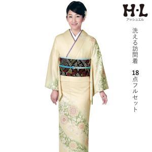着物 訪問着 フルセット 洗える訪問着 アッシュエルブランド 濃紫地流水ぼかしに吉祥華柄 仕立て上がり HL 袋帯 送料無料 セール対象外|kimono-kyoukomati