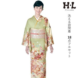 着物 訪問着 フルセット 洗える訪問着 アッシュエルブランド グリーンベージュ地流水に吉祥花柄 仕立て上がり HL 袋帯 送料無料 セール対象外|kimono-kyoukomati