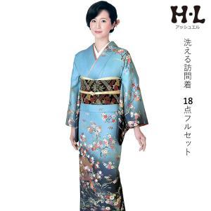 着物 訪問着 フルセット 洗える訪問着 アッシュエルブランド薄グリーン地辻が花紋様柄 仕立て上がり HL 袋帯 送料無料 セール対象外|kimono-kyoukomati